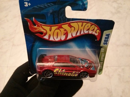 Hot Wheels - 1
