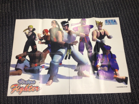 Virtua Fighter Poster